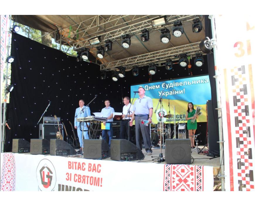 Працівники групи компаній «Юнігран» відзначили своє професійне свято